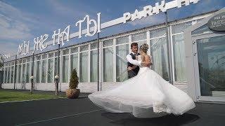 Свадьба Дмитрий и Ольга|Киров|Видеограф|ZEBRA films