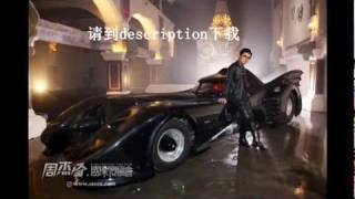 Jay Chou 周杰倫 -Chao Ren Bu Hui Fei-Superman can not fly [full]