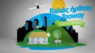 To Tooway™ απογειώνεται στον δορυφόρο KA-SAT του EUTELSAT