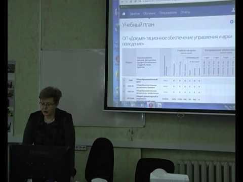 Обучение по модулям СПО АСУ РСО 2ч