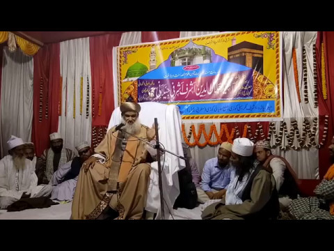 Hazrat  Sayed Jalaluddin Ashraf Ashrafi Al Jilani Great Speech