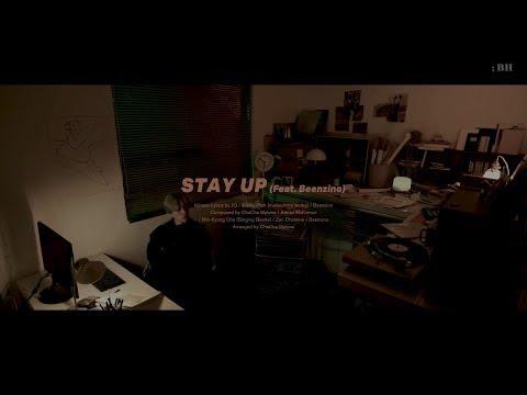 백현(BAEKHYUN) Stay Up (Feat. Beenzino) MV