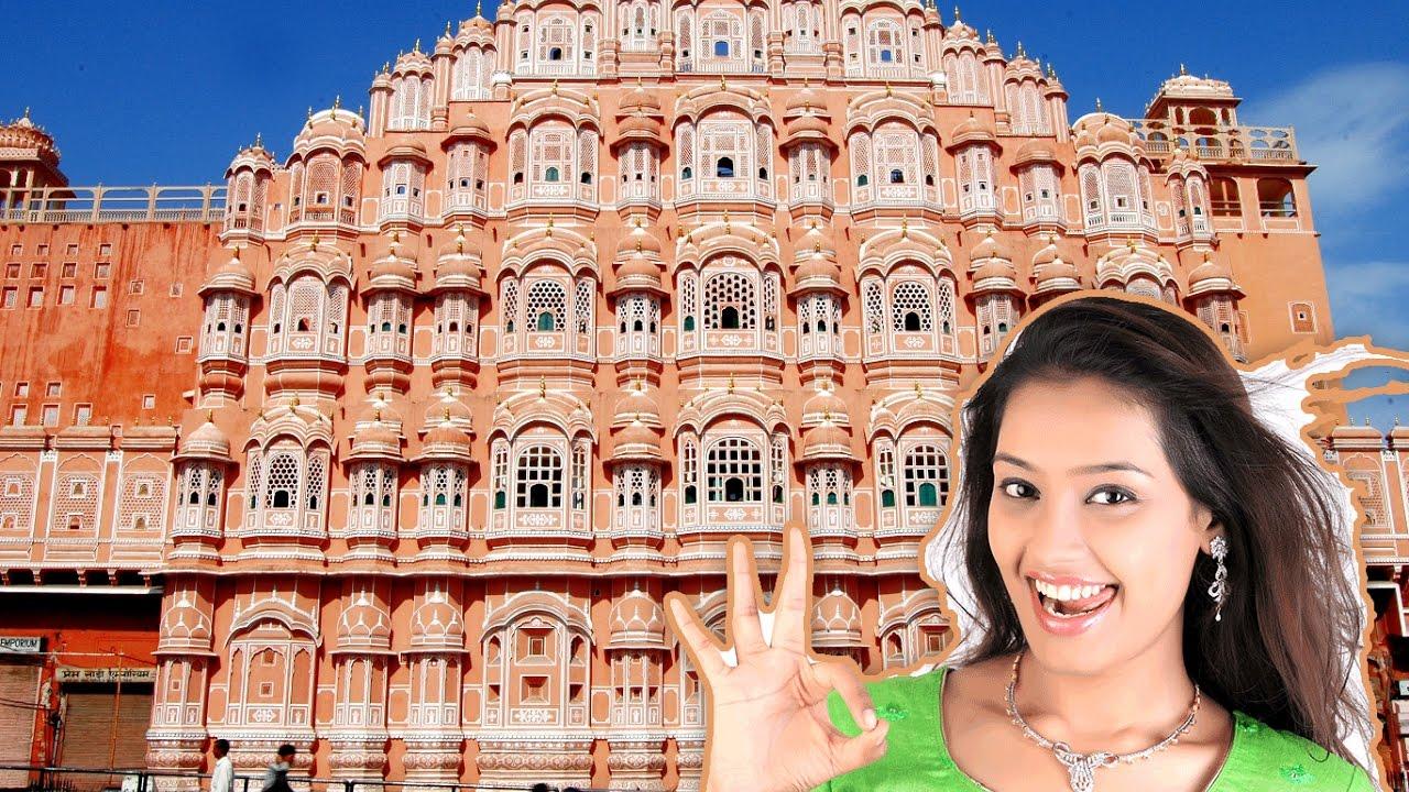 जयपुर के हवामहल का वो राज़, जो आपको नहीं अभी पता , विडियो देखे और जाने पूरा राज