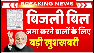 Today Breaking News ! आज 22 मई 2019 के मुख्य समाचार बड़ी खबरें PM Modi news लोकसभा चुनाव , Petrol