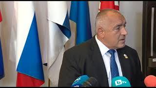 Бойко Борисов: Имаме председател на Европейския съвет – Шарл Мишел