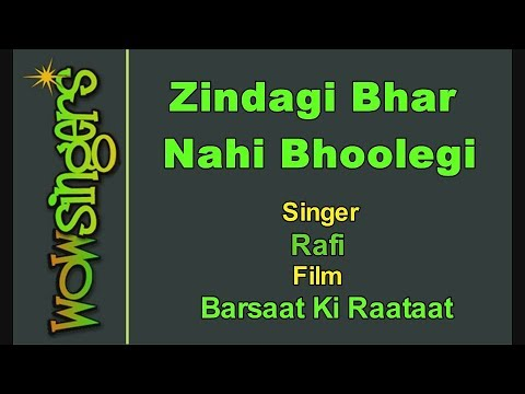 Zindagi Bhar Nahi Bhoolegi - Hindi Karaoke - Wow Singers