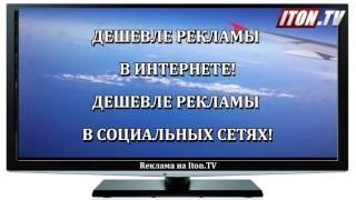 Клиники, лечение за границей, медицинский туризм. Лучшее!(ITON.TV ЛОМАЕТ СТЕРЕОТИПЫ! ГРАНДИОЗНОЕ ПРЕДЛОЖЕНИЕ ВЛАДЕЛЬЦАМ КЛИНИК, АГЕНТСТВ МЕДИЦИНСКОГО ТУРИЗМА, ЛЕЧЕБНЫ..., 2015-11-07T08:09:30.000Z)