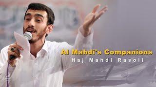 Al Mahdi\'s Companions | Haj Mahdi Rasouli