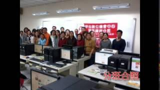 103年甲仙DOC宣傳影片