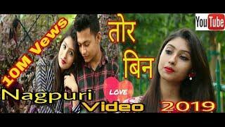 Nagpuri song# O Sanam Kaise rahab Tor Bina_|Super Hit Love story 2019