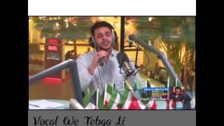 Mohamed Rashad - Vocal We Tebga Li  / محمد رشاد - ڤوكال و تبقى لي