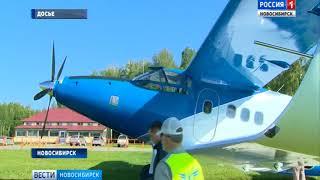 Разработанный новосибирскими учеными самолет начнут производить в Улан-Уде
