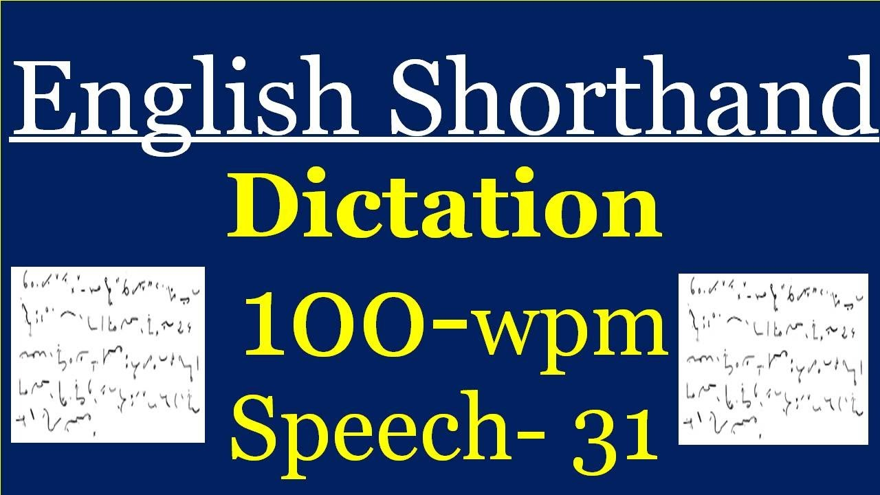English shorthand / stenography dictation/test at 100 wpm for 830 words for  SSC Stenographer-C&D