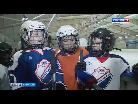"""В детской саратовской команде """"Кристалл"""" среди мальчишек играет одна девочка"""