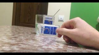 Смекта в пакетиках инструкция по применению для взрослых/смекта инструкия
