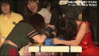 Sexy Asian Girls Arm Wrestling preview compilation 色っぽい女の子 ...