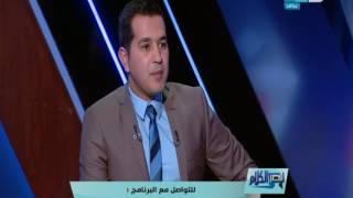 قصر الكلام |د. خالد منتصر يكشف عن الادوات والاسباب الرئيسية فى صناعة التطرف والإرهاب