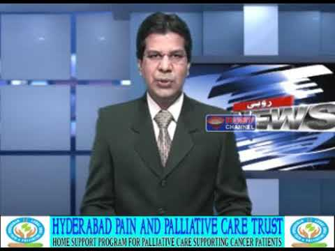 INDO-US Academy of Healthcare & Hospital Administration was inaugurated - RUBY NEWS