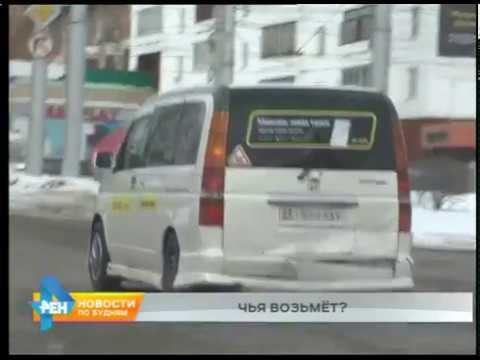 """Водителей, чьи машины имеют наклейки службы """"Максим"""", планируют штрафовать в Иркутске"""