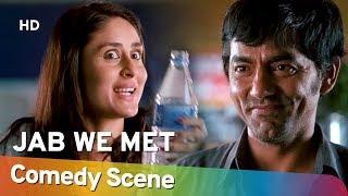Jab We Met Kareena Kapoor Hit Comedy Scene करिना कपुर हिट्स कॉमेडी Shemaroo Bollywood Comedy