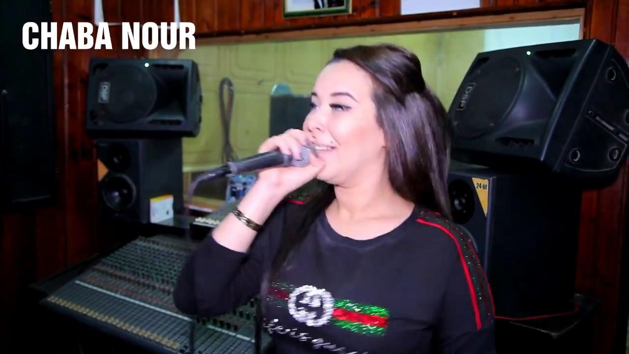 Download CLIP CHABA NOUR 2018 omri Zawjatah Maah