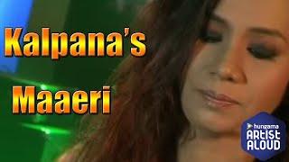 Maaeri I Live Show I Songs I Music Day I Kalpana Patowary I ArtistAloud.com