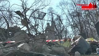 Программа «Новозыбков» 09.04.2020 г.