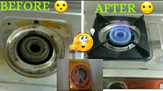 #useful things GAS STOVE  CLEANING  /Easy Kitchen Tricks  /How to clean gas stove in 5 mins