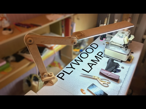 Cмотреть онлайн Plywood LED Desk Lamp You Can Make in One Day