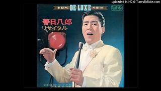 1966 15周年記念リサイタル第3部「シンフォニック歌謡」より。 司会:...