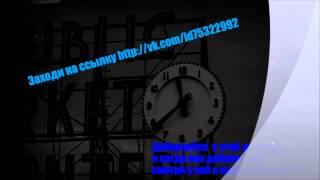 Белоснежка: Месть гномов. Русский трейлер '2012'. HD