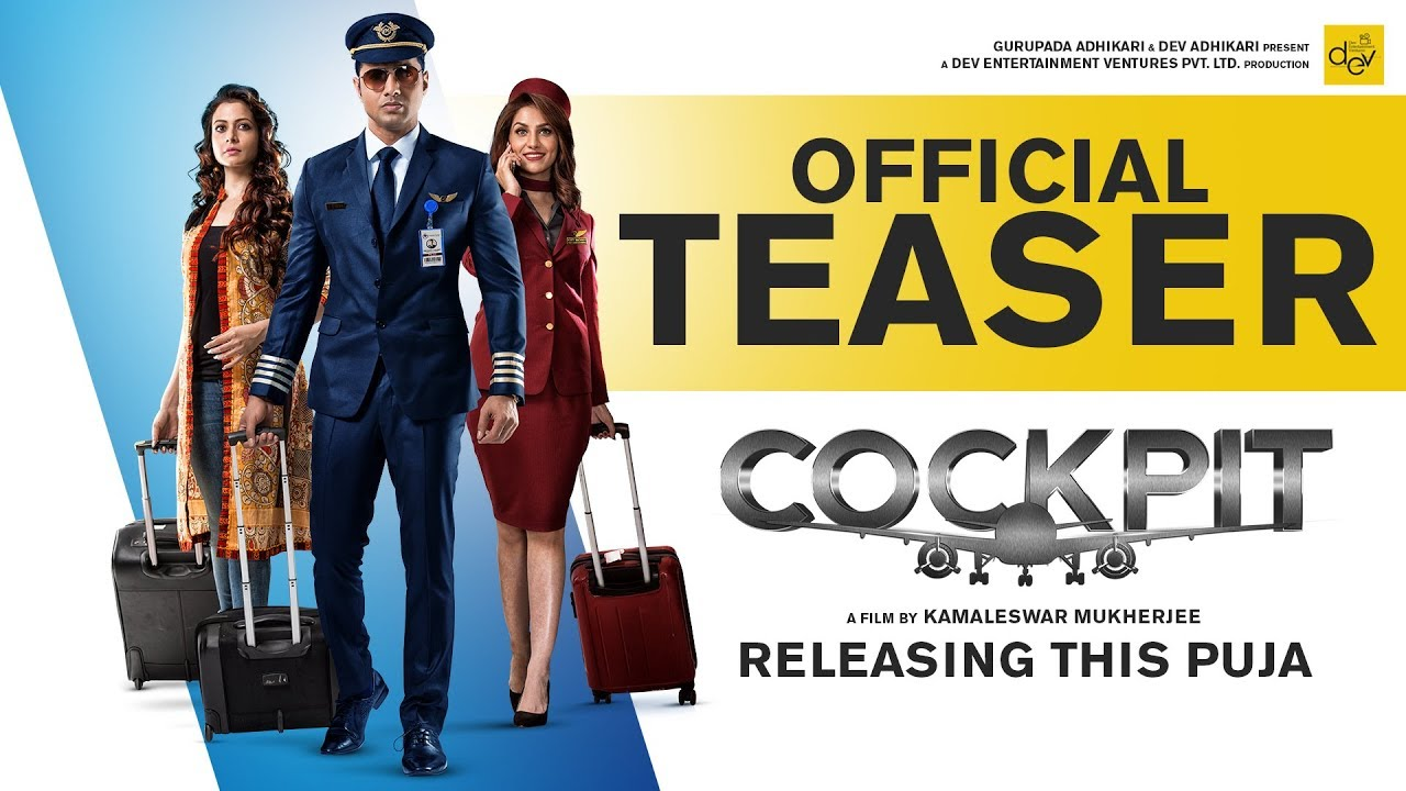 COCKPIT   Official Teaser   Dev   Koel Mallick   Rukmini Maitra   Kamaleswar Mukherjee   Puja 2017