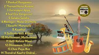மனதை தொட்ட பாடல்கள் 80s&90s tamil songs melody collection Nonstop Jukebox|Tamil melody songs /Part 2