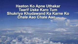 Hindi Christian song, sung by Anil Kant and Reena Kant,  Music: Sachin Dev Das