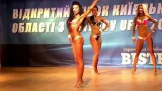 Кубок Киева и Киевской области Фитнес бикини и Менс физик UFPF Federation