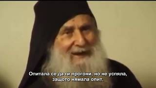 Старец Йосиф Ватопедски: Изповедта на една девойка