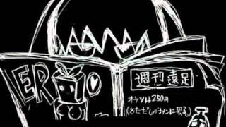 くたばれPTA / 初音ミク