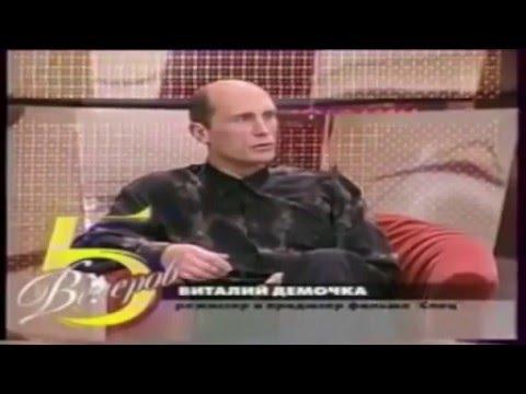 Вор в законе заткнул всех на передаче Малахова  Виталий Дёмочка