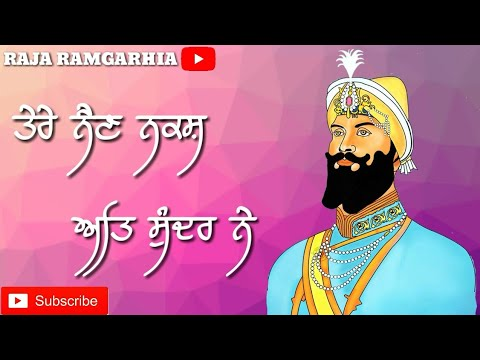 Teri Preet Hi Mera Jiwan-bhai Mahal Singh Ji-Whatsapp Status-(lyrics Video) By Raja Ramgarhia