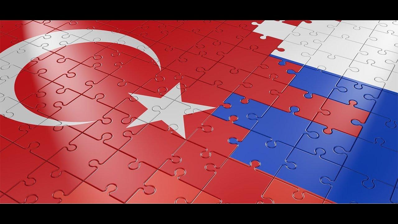 """III Международная конференция """"Россия и Турция"""". Сессия 3"""