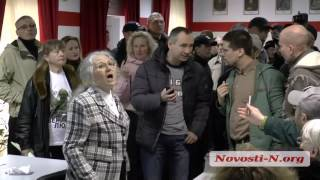 """Видео """"Новости-N"""": Тотальный диктант в Николаеве ч.2"""