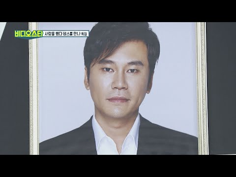 [Video Star EP.115] What is the story that Dong hyuk was impressed by Yang Hyun suk?