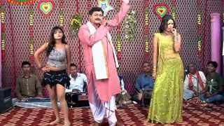 HD उड़ जा सुगना - Ud Jai Sugana | Rama Shankar Yadav | Bhojpuri हॉट Nach Program