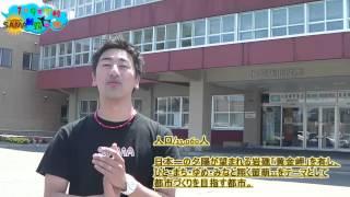 留萌支庁ver.