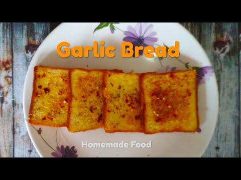 Garlic Bread Recipe (English)   Easy Garlic Bread Recipe Taste Like Dominos