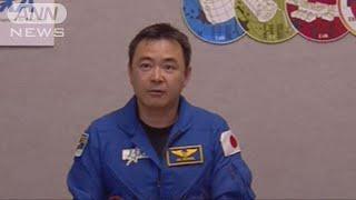 2020年に3度目の宇宙に飛び立つことになった日本人宇宙飛行士の星出彰彦...