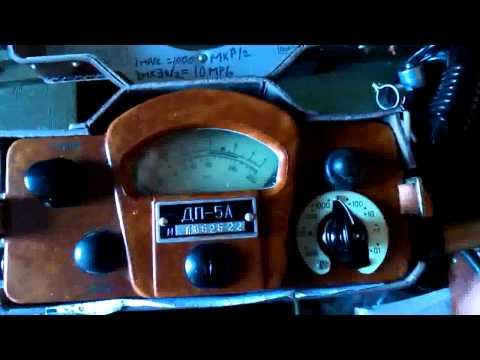 Обзор дозиметра (рентгенметра) ДП-5А