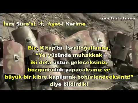 İsra Suresi 1-10 Türkçe alt yazılı