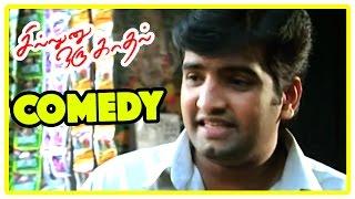 Sillunu Oru Kadhal   Sillunu Oru Kadhal Comedy Scenes   Tamil Movie Comedy   Santhanam Comedy
