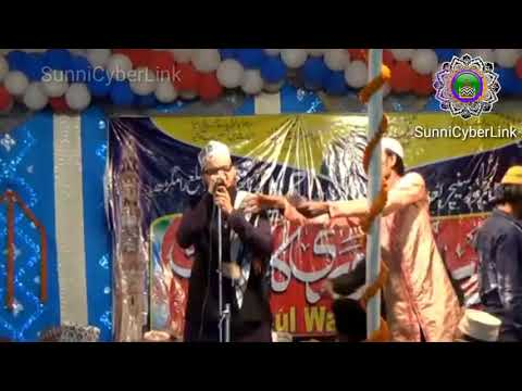 Sajada Na Samajh Najdi   Asad Iqbal Kalkatvi   2017 New Naat-e-paak   www.Azhariwap.com  